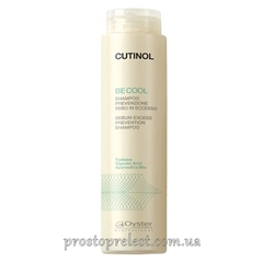 Oyster Cutinol Shampoo Sebum Preventing - Шампунь для жирной кожи головы