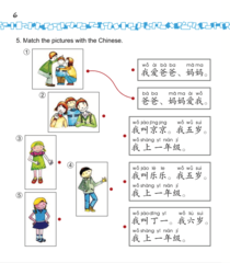 Easy Steps to Chinese for Kids (English Edition) Workbook 1b