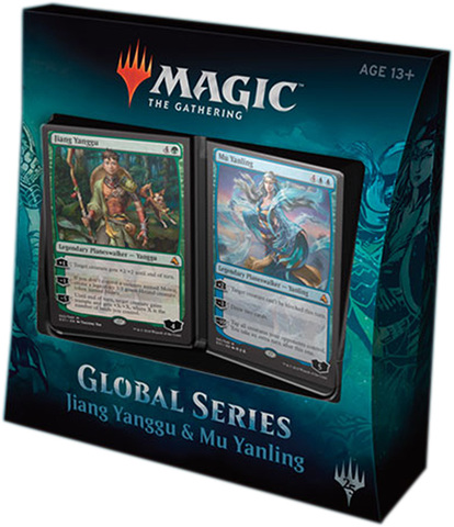 MTG: Global Series EN