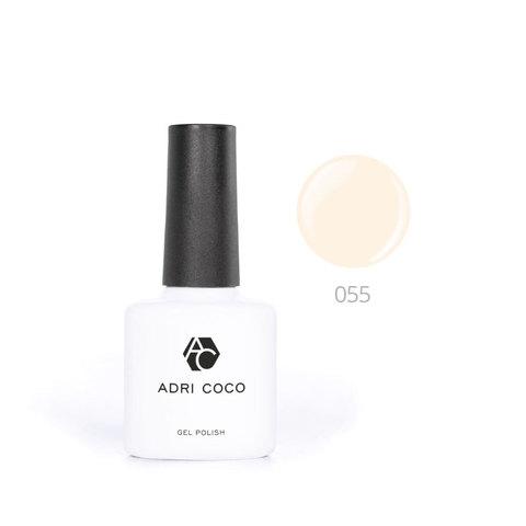 Цветной гель-лак ADRICOCO №055 молочно-бежевый (8 мл.)