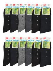 A1012 носки мужские 41-47 (12 шт.) цветные