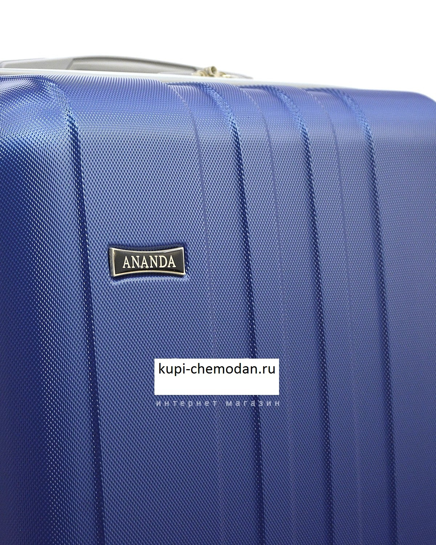 Чемодан Ananda 533 Синий (M)