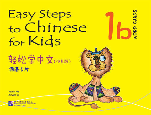 Easy Steps to Chinese for Kids (1b) WORD CARDS