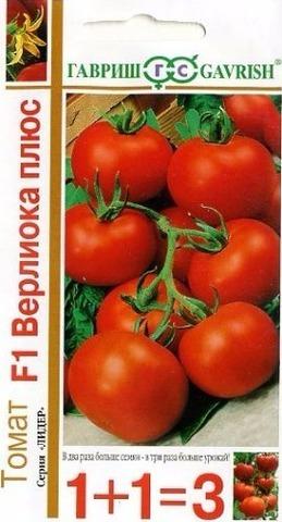 Семена Томат Верлиока F1 1+1, 24 сем