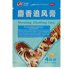 Пластырь обезболивающий Shexiang Zhuifeng Gao Китай