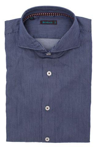 Синяя рубашка в белую полоску