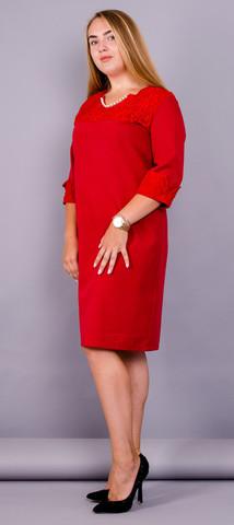 Эвелин. Модное платье больших размеров. Красный.
