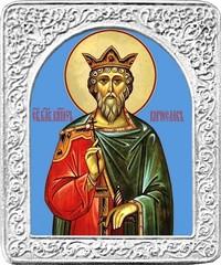 Святой Вячеслав. Маленькая икона в серебряной раме.