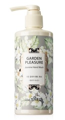 Крем для рук с экстрактом жасмина. Garden Pleasure – Jasmine 300ml
