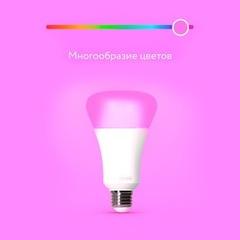Умная Wi-Fi лампа Rubetek RL-3103
