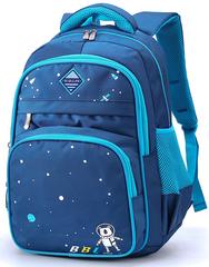 Рюкзак школьный Beibulan 3584 Синий + Пенал