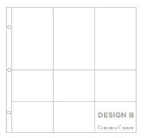 Фотофайлы Project Life -Дизайн B-штучно