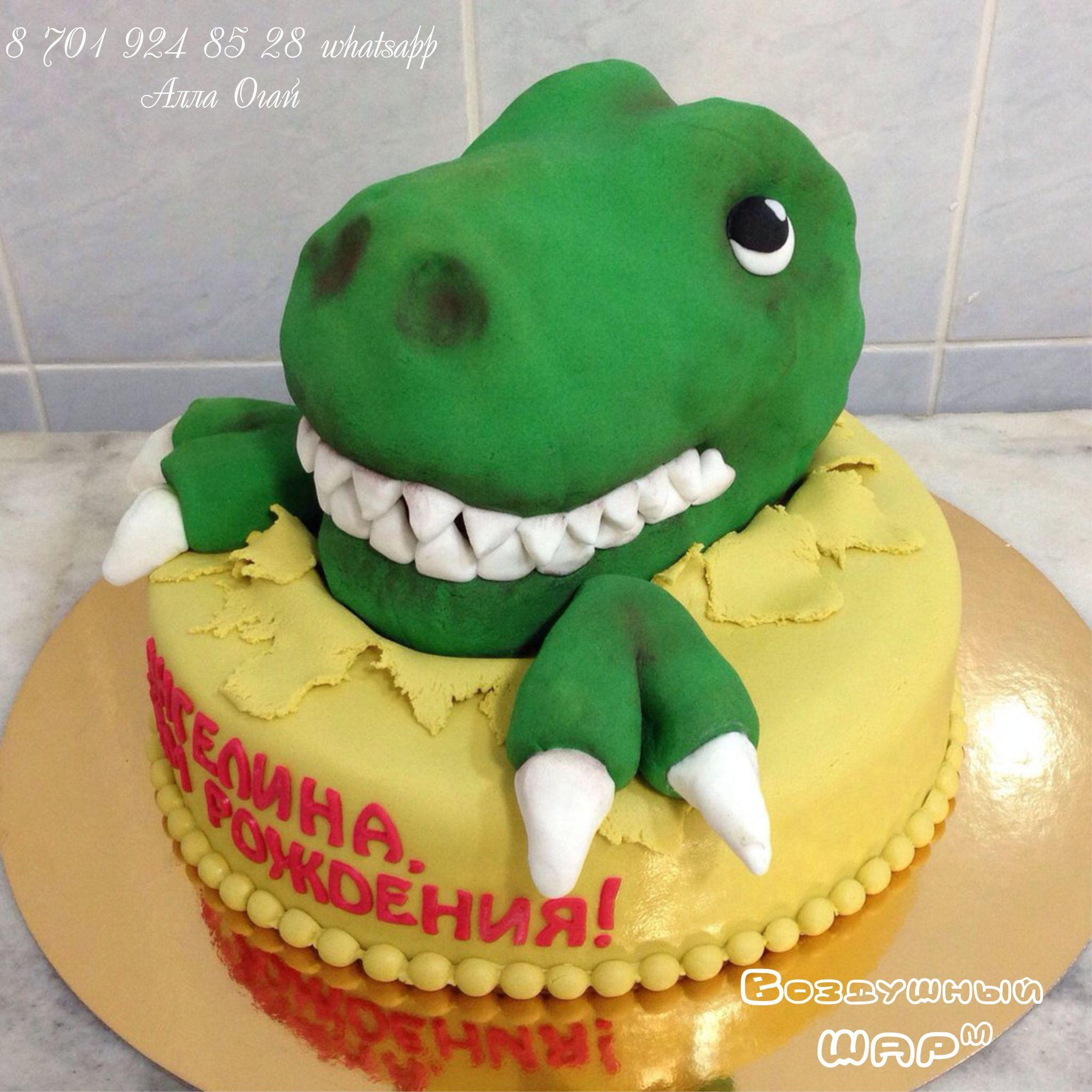 торт динозавр Алматы