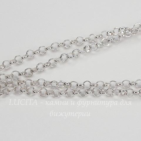 Цепь (цвет - серебро) 3,2 мм, примерно 1 м