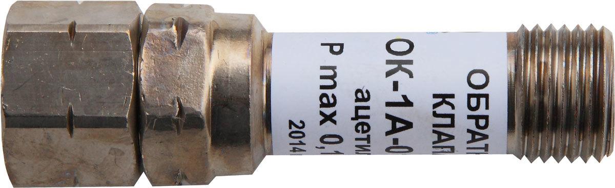 Обратный клапан ОК-1А-01-0,15 ТУ3645-045-05785477-2003