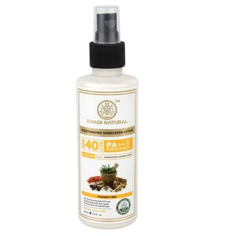 Лосьон солнцезащитный с маслом кокума SPF 40 - без парабенов, 100 мл