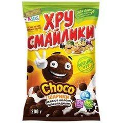 Шарики шоколадные Хрусмайлики 200 гр