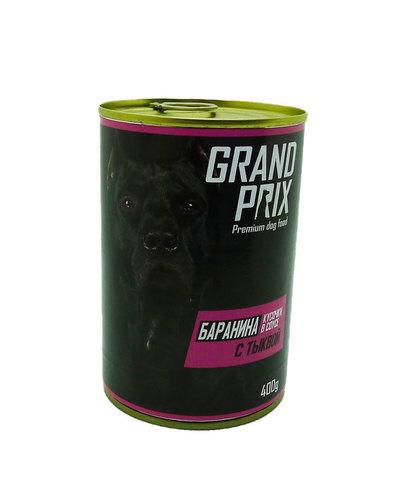 Grand Prix консервы для собак кусочки в соусе баранина с тыквой 400г