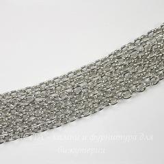 Цепь (цвет - платина) 5х4 мм, примерно 2 м