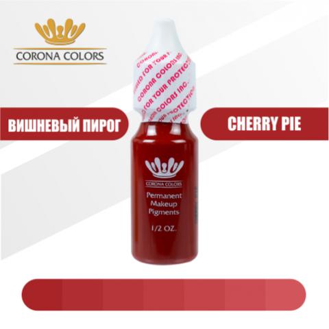 Пигмент Corona Colors Вишневый Пирог (Cherry Pie) 15 мл