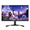 Quad HD IPS монитор LG 27 дюймов 27QN600-B