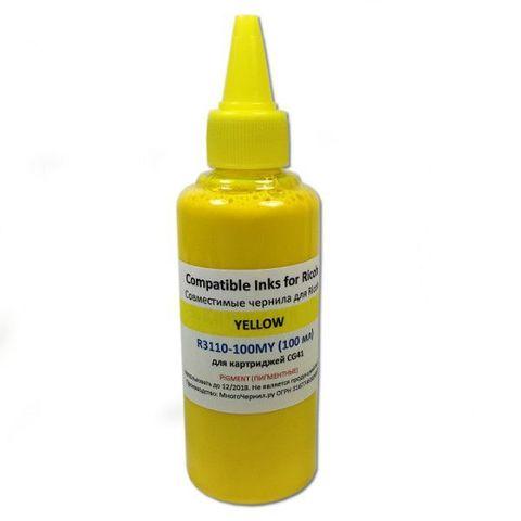 Чернила желтые (yellow) для Ricoh Aficio SG2100, SG2100L, SG2100N, SG3110DN, SG3110DNW, SG3110SFNW, SG3100, SG3100SF, SG3100SNW, SG2010L, SG2010N, SG3120SF, SG7100, SG7100DN (для CG41), 100 мл