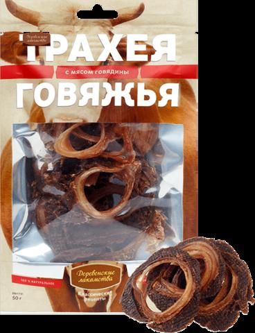 Деревенские лакомства Трахея говяжья с мясом говядины - 50 г