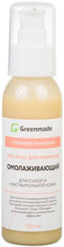 Гель-мусс для умывания Омолаживающий, 100 мл (Greenmade)