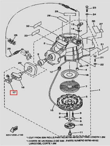Крышка ручки для лодочного мотора F5 Sea-PRO(10-17)