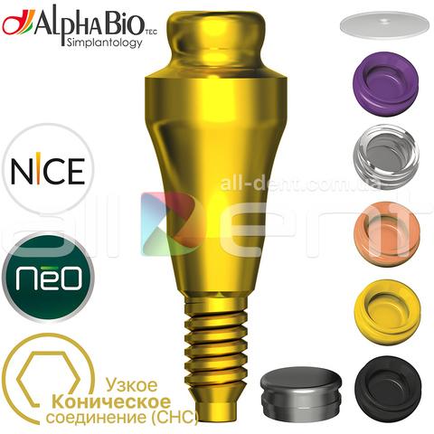 AlphaLoc Абатменты | Коническое узкое соединение (CHC)