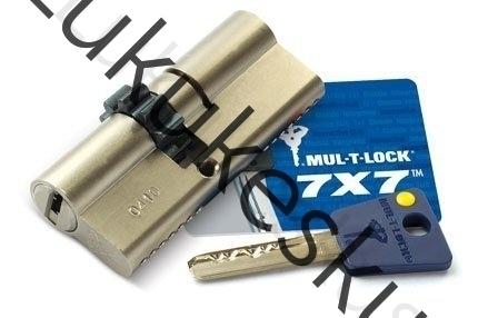 Südamik Mul-t-Lock 7x7 43/33 rattaga
