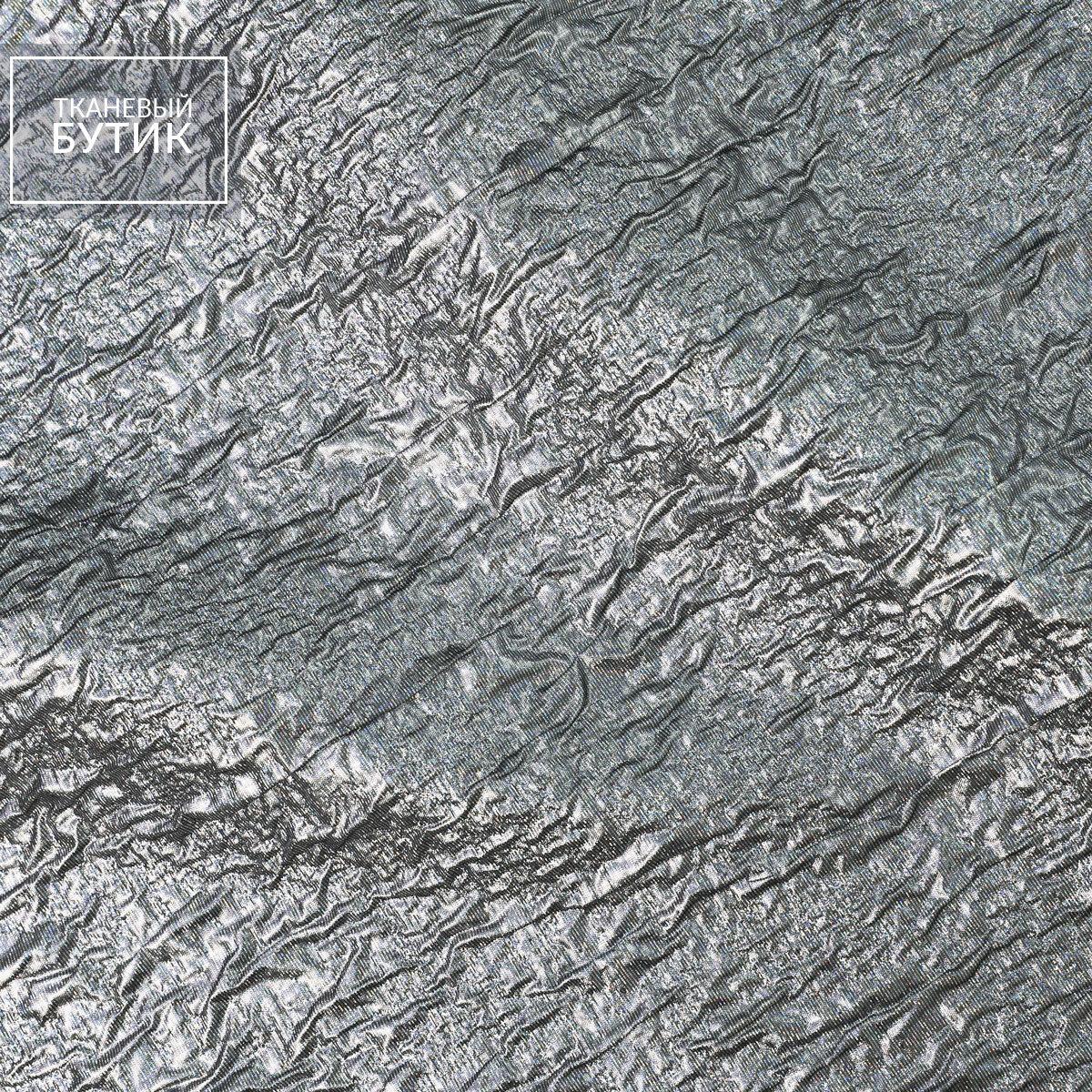 Жаккард-клоке серого цвета с холодным голубым отливом