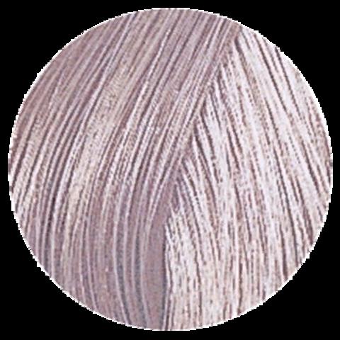 Wella Professional Color Touch Instamatic Smokey Amethyst (дымчатый аметист) - Тонирующая краска для волос