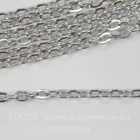 Цепь (цвет - платина) 3,5х2,5 мм, примерно 2 м