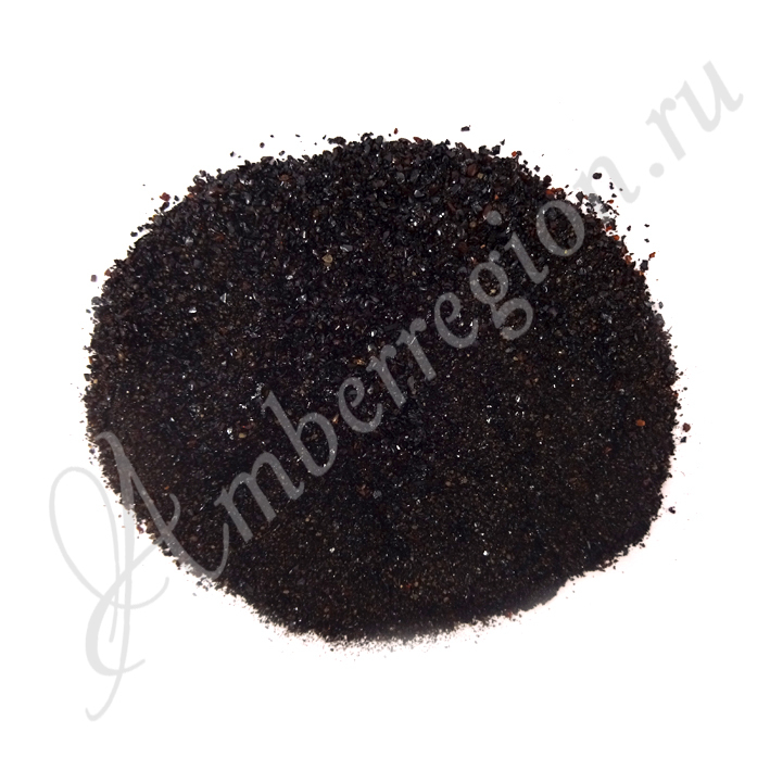 Янтарная крошка (полуфабрикат), фракция 0-1 мм (тёмный)