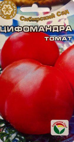 Семена Томат Цифомандра, ОГ