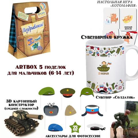 031_8816  Artbox №118
