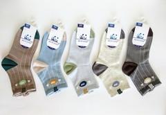 Носки для мальчиков  ( 10  пар) арт.008-2 (р. 27-32 )