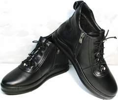 Кеды высокие осень женские Evromoda 375-1019 SA Black