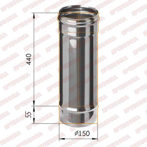 Труба моно 0,5м d150мм (430/0,5мм)  Ferrum