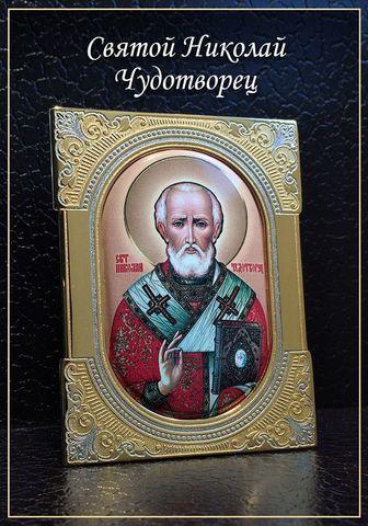 Икона Николай Чудотворец (Златоуст) малая