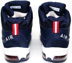 Теплые кроссовки Nike Air Max