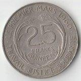 1962 SR1824 Гвинея 25 франков