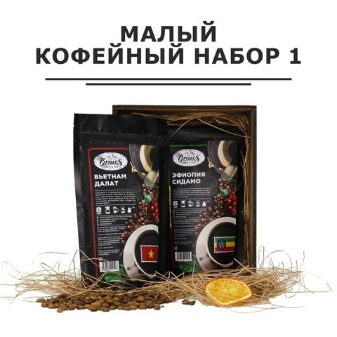 Малый кофейный набор №1