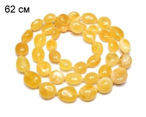 бусы из жёлтого янтаря орешки средние