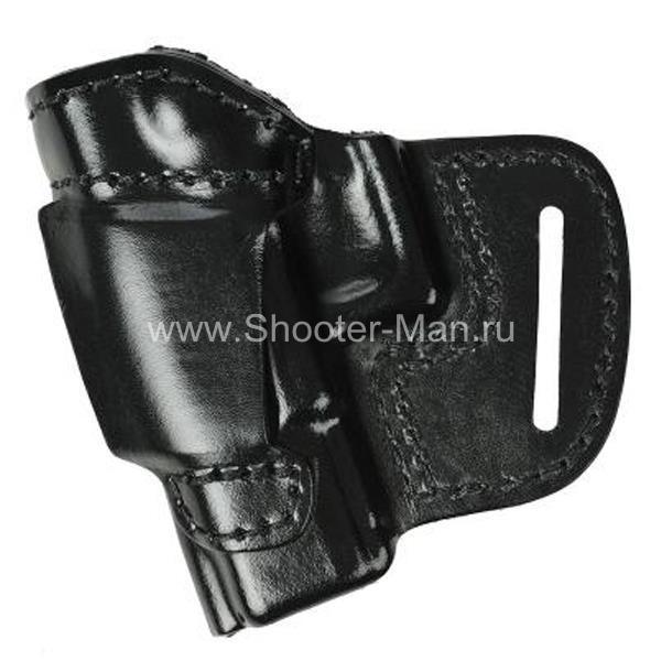 Кобура кожаная поясная для пистолета Глок 17 ( модель № 5 )