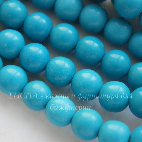 Бусина Говлит (тониров), шарик, цвет - голубой, 8 мм, нить