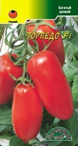 Семена Томат Торпеда
