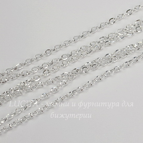 Цепь (цвет - серебро) 5х4 мм, примерно 2 м