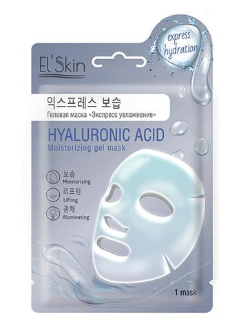 Skinlite Гелевая маска «Экспресс увлажнение» 1шт ES-950